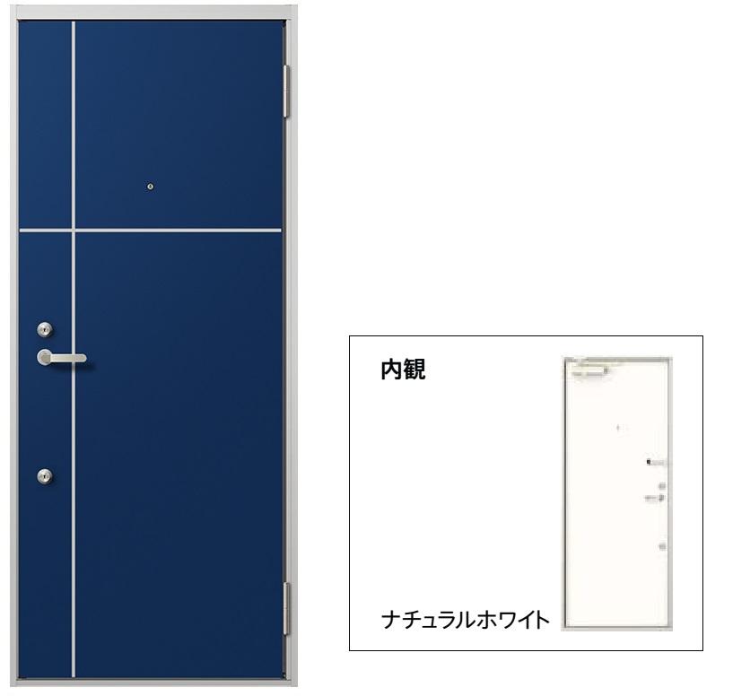 玄関 ドア アパートドア リクシル リジェーロα ランマ無 K3仕様 2ロック 16型 W785×H1912 DIY リフォーム