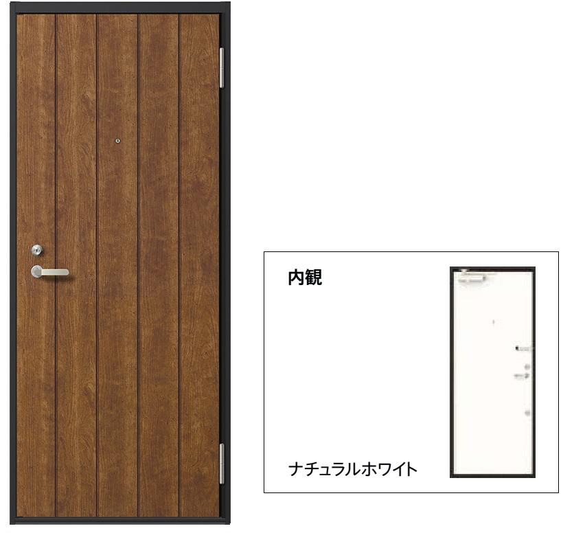 玄関 ドア アパートドア リクシル リジェーロα ランマ無 K3仕様 1ロック 21型 W785×H1912 DIY リフォーム