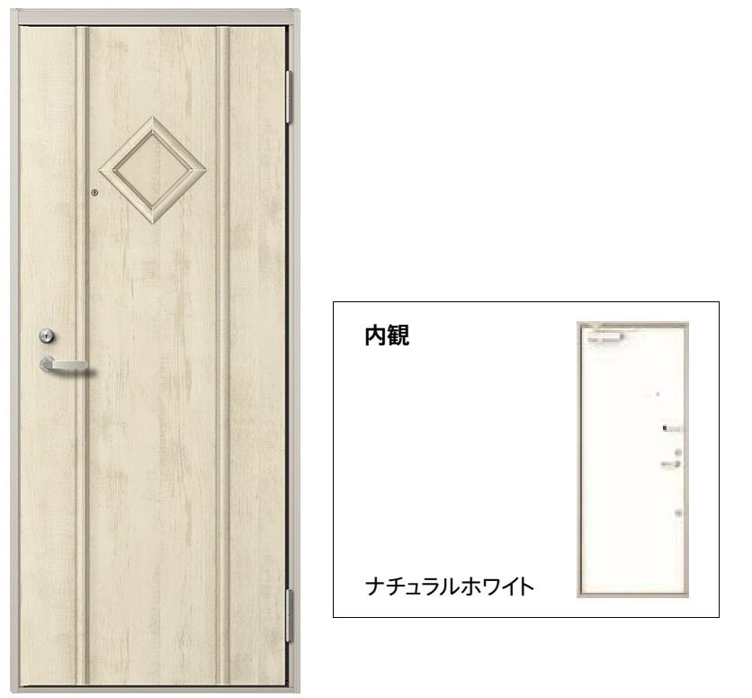 玄関 ドア アパートドア リクシル リジェーロα ランマ無 K4仕様 1ロック 22型 W785×H1912 DIY リフォーム
