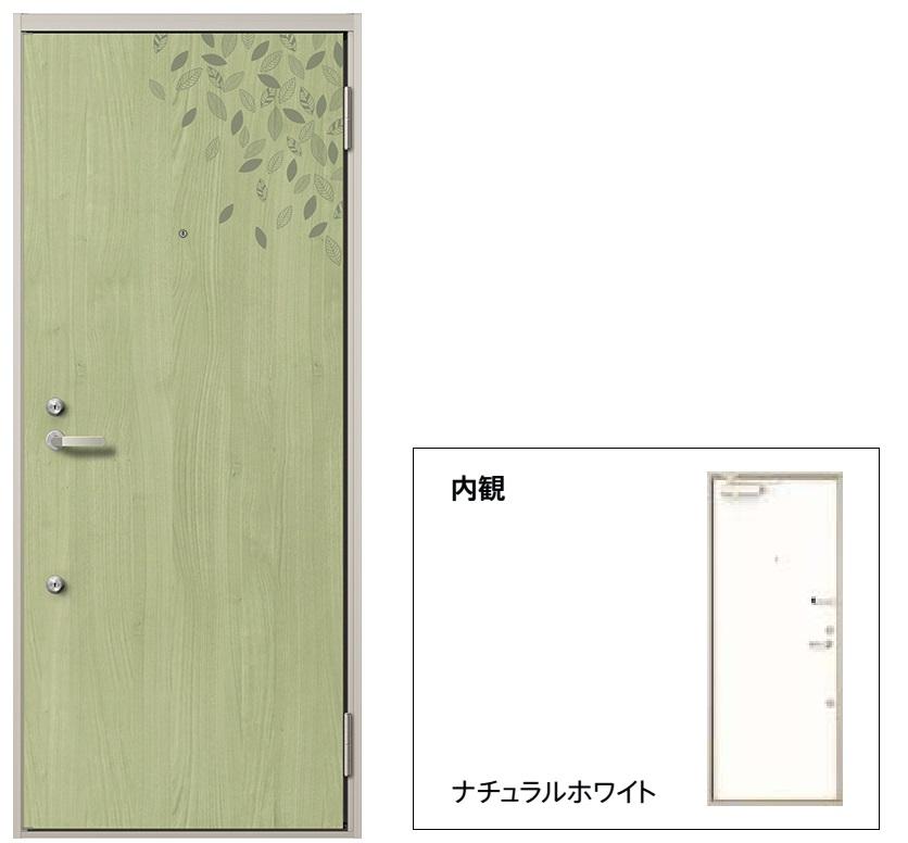 玄関 ドア アパートドア リクシル リジェーロα ランマ無 K3仕様 2ロック 23型 W785×H1912 DIY リフォーム