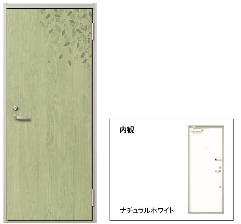 玄関 ドア アパートドア リクシル リジェーロα ランマ無 K4仕様 1ロック 23型 W785×H1912 DIY リフォーム