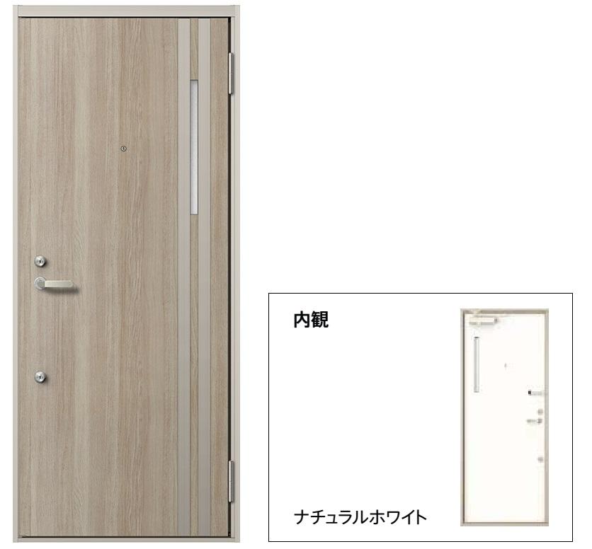 玄関 ドア アパートドア リクシル リジェーロα ランマ無 K3仕様 2ロック 31型 W785×H1912 DIY リフォーム