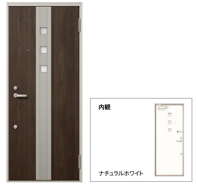 玄関 ドア アパートドア リクシル リジェーロα ランマ無 K4仕様 2ロック 32型 W785×H1912 DIY リフォーム