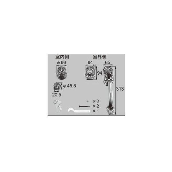 リクシル ドア・引戸用部品 錠 玄関・店舗・勝手口・テラスドア 把手:把手セット AZWB731 LIXIL トステム メンテナンス DIY リフォーム