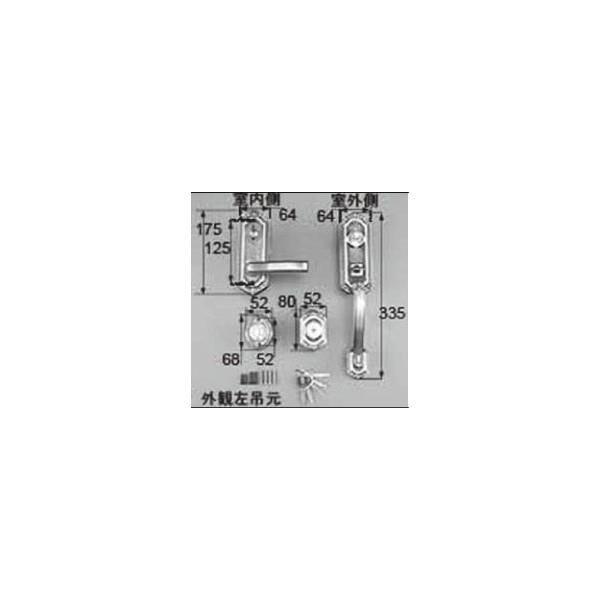 リクシル ドア・引戸用部品 錠 玄関・店舗・勝手口・テラスドア 把手:把手セット サムラッチハンドル AZWZ734 LIXIL トステム メンテナンス DIY リフォーム