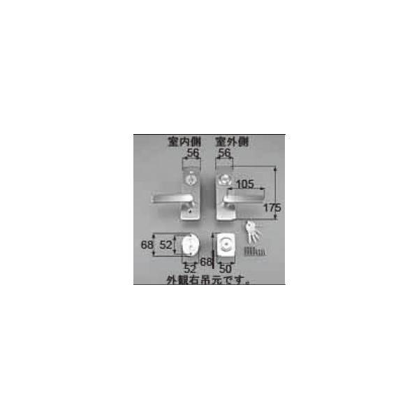 リクシル ドア・引戸用部品 錠 玄関・店舗・勝手口・テラスドア 把手:把手セット レバーハンドル AZWZ735 LIXIL トステム メンテナンス DIY リフォーム