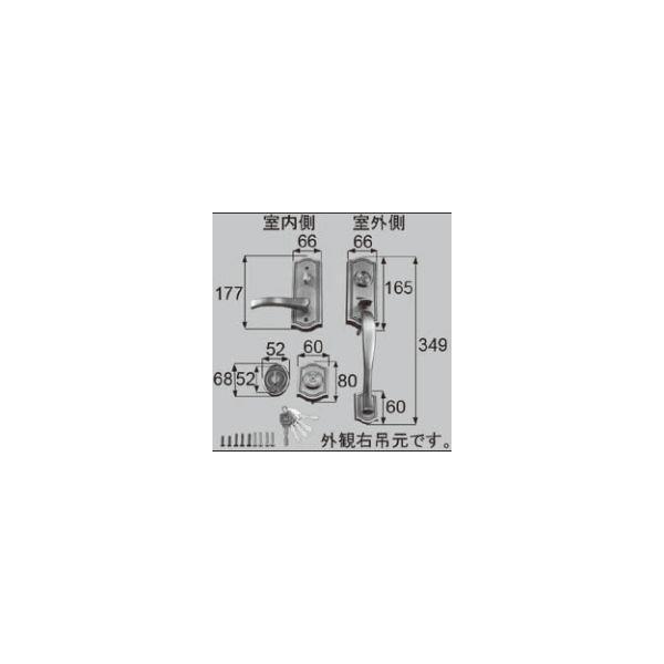 リクシル ドア・引戸用部品 錠 玄関・店舗・勝手口・テラスドア 把手:把手セット AZWZ736 LIXIL トステム メンテナンス DIY リフォーム