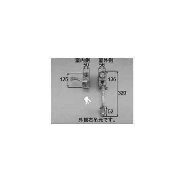 リクシル ドア・引戸用部品 錠 玄関・店舗・勝手口・テラスドア 把手:把手セット AZWZ740 LIXIL トステム メンテナンス DIY リフォーム