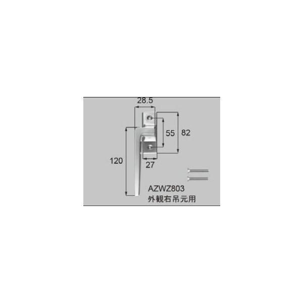 リクシル 窓・サッシ用部品 錠 断熱 樹脂)商品 グレモン:グレモンハンドル 室内側 AZWZ803の代替品 LIXIL トステム メンテナンス DIY リフォーム