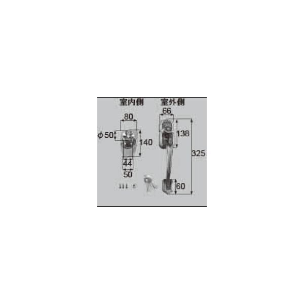 リクシル ドア・引戸用部品 錠 玄関・店舗・勝手口・テラスドア 把手:把手セット D4Y59 LIXIL トステム メンテナンス DIY リフォーム