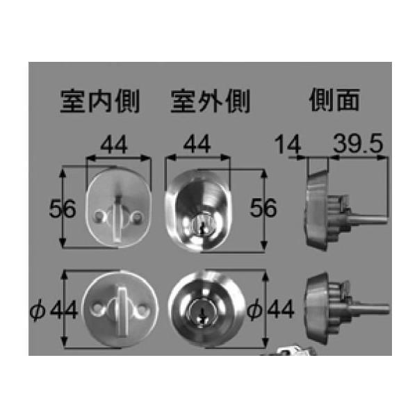 リクシル 部品 シリンダーセット DAEZ014 LIXIL トステム メンテナンス DIY リフォーム