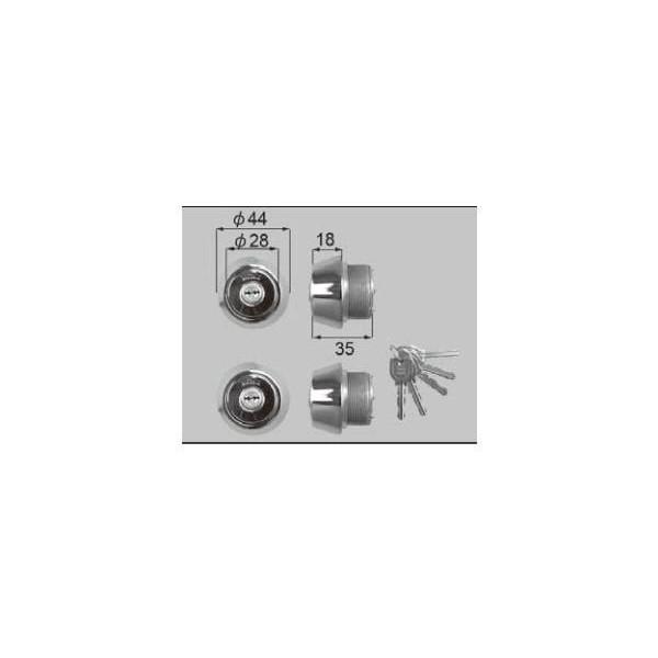 リクシル ドア・引戸用部品 錠 玄関・店舗・勝手口・テラスドア ロック:シリンダー錠 DCZZ0004 LIXIL トステム メンテナンス DIY リフォーム