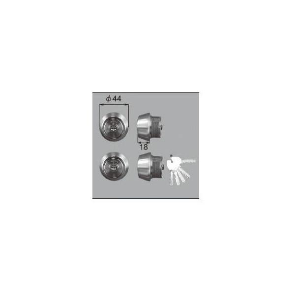 リクシル ドア・引戸用部品 錠 玄関・店舗・勝手口・テラスドア ロック:シリンダー錠 DCZZ0005 LIXIL トステム メンテナンス DIY リフォーム