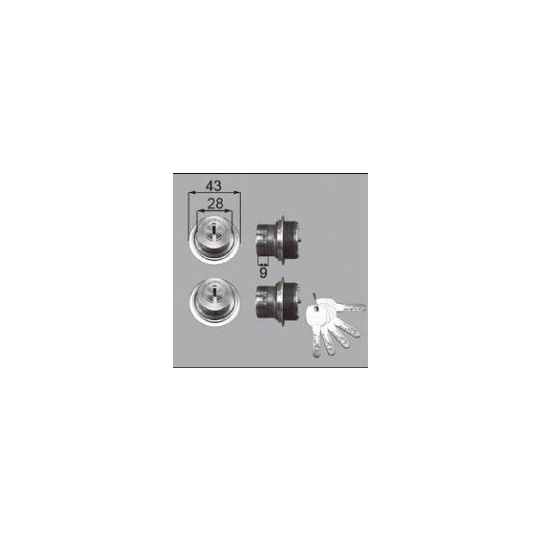 リクシル ドア・引戸用部品 錠 玄関・店舗・勝手口・テラスドア ロック:シリンダーセットJN DCZZ1026 LIXIL トステム メンテナンス DIY リフォーム
