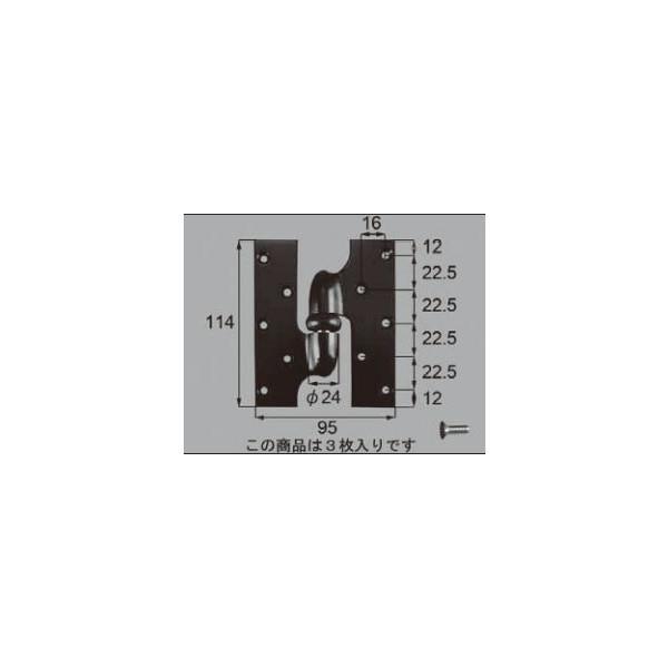 リクシル ドア・引戸用部品 丁番 玄関・店舗・勝手口・テラスドア:丁番セット玄関口・テラス用 DGBZ911 LIXIL トステム メンテナンス DIY リフォーム