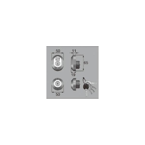 リクシル ドア・引戸用部品 錠 玄関・店舗・勝手口・テラスドア ロック:シリンダーセットDN DRZZ3003 LIXIL トステム メンテナンス DIY リフォーム