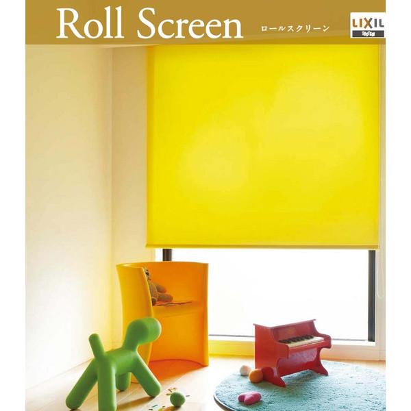 LIXIL オーダー ロールスクリーン 遮熱シースルー生地 チェーン式 一般窓用 :幅 161cm~200cm 高さ201cm~240cm DIY リフォーム