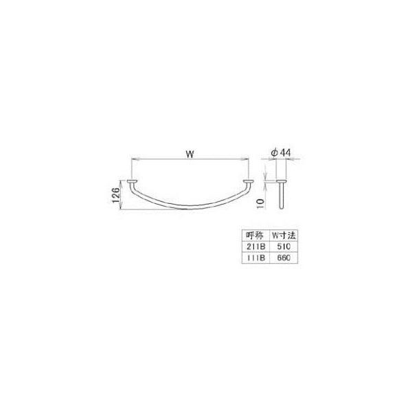 リクシル 住器用部品 洗面 キャビネット 把手・タオルバー:タオルバー Sタイプ用 W600 KALAA211 LIXIL トステム メンテナンス DIY リフォーム