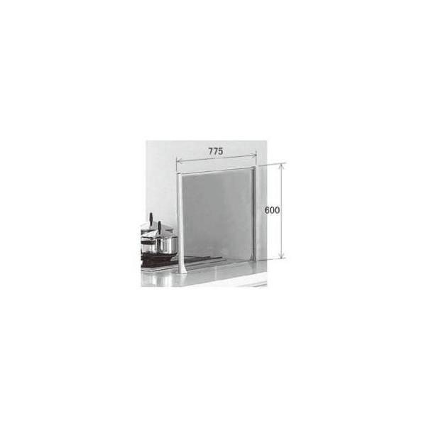 リクシル 住器用部品 キッチン トップカウンター カウンター付属・施工部品:ハイコンロ前プレートZHHKMP KKZZZZ517P LIXIL トステム メンテナンス DIY リフォーム