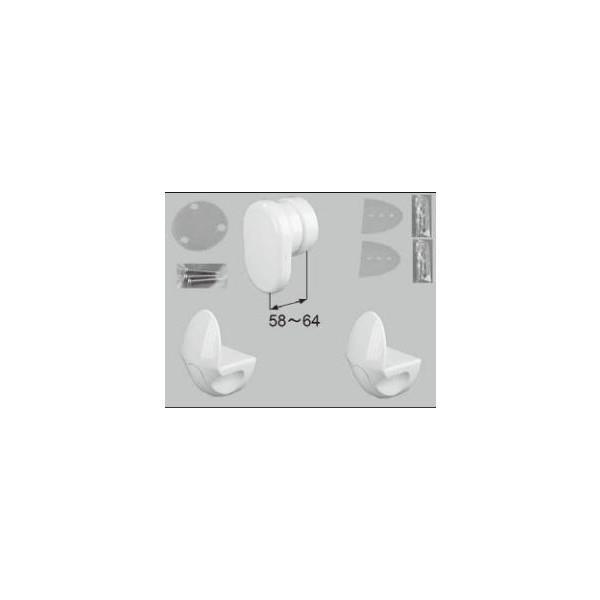 リクシル 住器用部品 バスルーム 浴槽 浴槽蓋:組み蓋フックセット RMBV002 LIXIL トステム メンテナンス DIY リフォーム