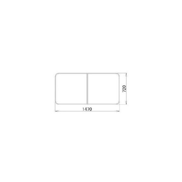 リクシル 住器用部品 バスルーム 浴槽 浴槽蓋:組み蓋 720×1470 RMBX024 LIXIL トステム メンテナンス DIY リフォーム