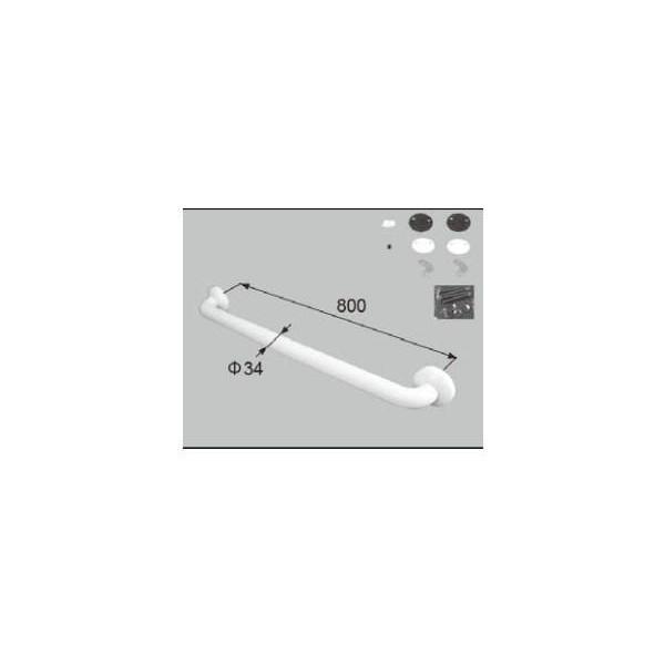 リクシル 住器用部品 バスルーム 器具 握りバー・タオル掛け:後付樹脂製ニギリバーI型 800 ホワイト RMEE202 LIXIL トステム メンテナンス DIY リフォーム