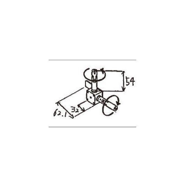 リクシル 窓・サッシ用部品 錠 装飾窓 オペレーター:クランク式オペレーターL型 Y8X04 LIXIL トステム メンテナンス DIY リフォーム