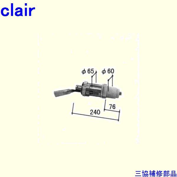 三協 アルミ 旧立山 アルミ引違い窓 駆動装置・サブロック:駆動装置[WB3142] DIY リフォーム