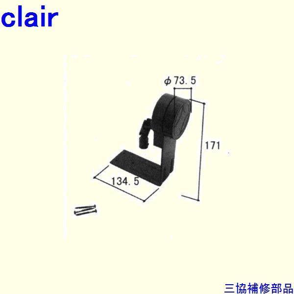 三協 アルミ 旧立山 アルミ装飾窓 風止め板・滑車・カバー:滑車(下枠)[WB3396] DIY リフォーム