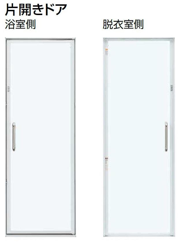ドアリモ浴室ドア 片開きドア 半外付枠 ガラスタイプ 特注サイズ W:553~803mm × H:1,881~2,121mm YKK AP