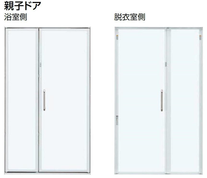 ドアリモ浴室ドア 親子ドア 半外付枠 ガラスタイプ 特注サイズ W:1,006~1,210mm × H:1,881~2,121mm YKK AP