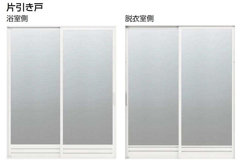 ドアリモ浴室ドア 引戸 半外付枠 片引き戸 樹脂板入り 特注サイズ W:900~1,770mm × H:1,550~2,087mm YKK AP
