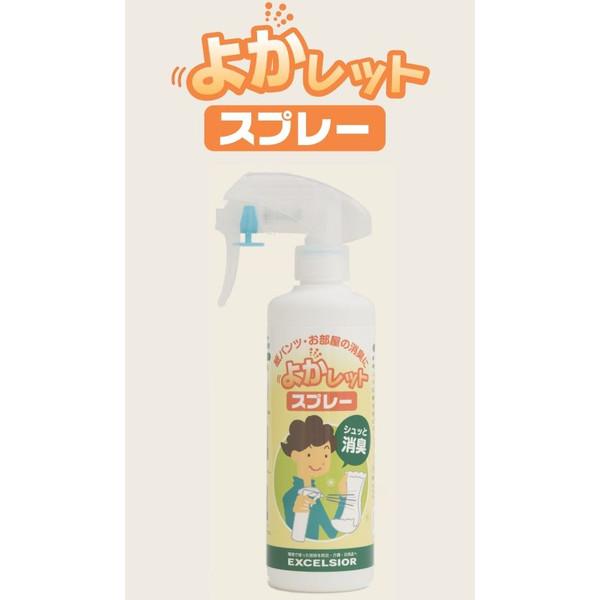 トイレ用品 エクセルシア:よかレット消臭スプレー 30本セット DIY リフォーム