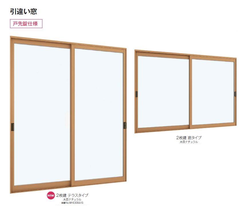 特売 二重窓 YKKAP DIY リフォーム:Clair(クレール)店 内窓 200mm-木材・建築資材・設備