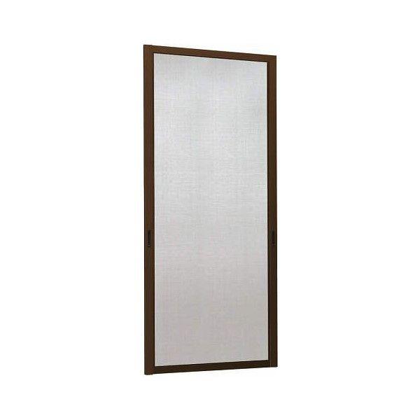 スライド網戸 引き違い窓 2枚建用 特注サイズ W:701~800mm × H:2001~2100mm YKK AP