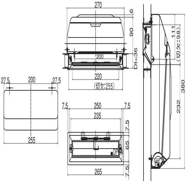 【YKKAPメンテナンス部品】ポスト受箱セット(HH-2K-19552-YW) DIY リフォーム