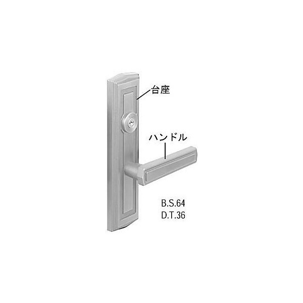 【YKK AP メンテナンス部品】 レバーハンドル・台座・サムターン (HH-J-0017)