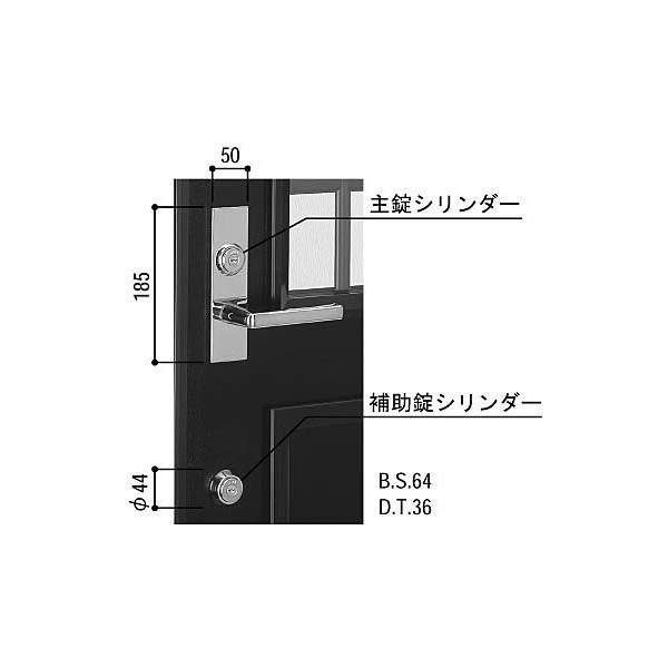 【YKKAPメンテナンス部品】交換用シリンダー(HH-J-0097U9) DIY リフォーム