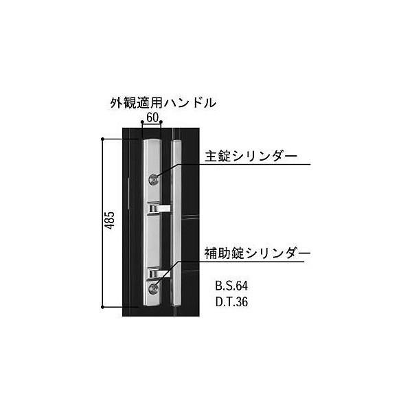 【YKKAPメンテナンス部品】交換用シリンダー(HH-J-0117U9) DIY リフォーム