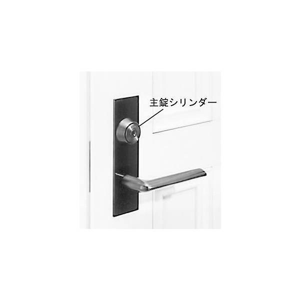 【YKKAPメンテナンス部品】交換用シリンダー(HH-J-0523U9) DIY リフォーム