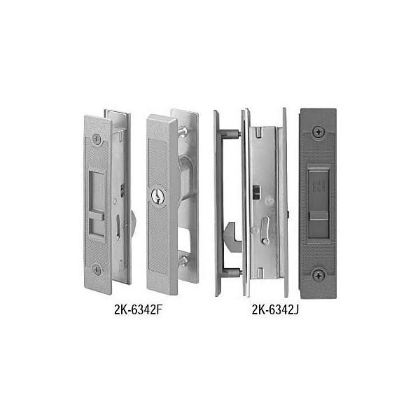【YKKAPメンテナンス部品】引戸錠セット 4枚建用(HH-J-0815) DIY リフォーム