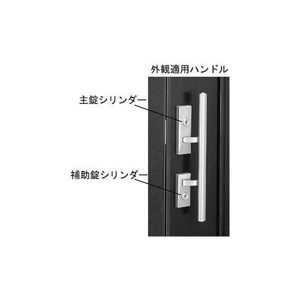 【YKKAPメンテナンス部品】交換用シリンダー(HH-J-0109U9) DIY リフォーム