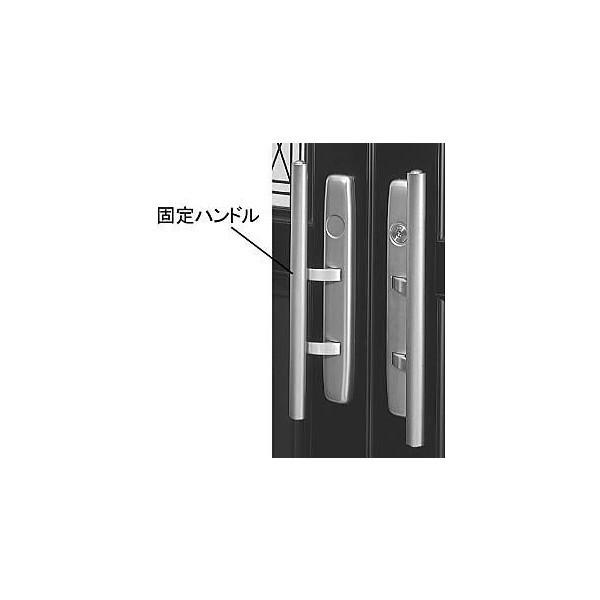 【YKKAPメンテナンス部品】プッシュプル 両開き用固定ハンドル(HH-J-0170) DIY リフォーム