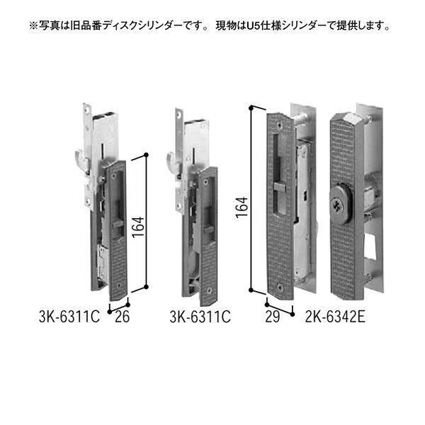 【YKKAPメンテナンス部品】引戸錠セット 4枚建用(HH-J-0223U5) DIY リフォーム