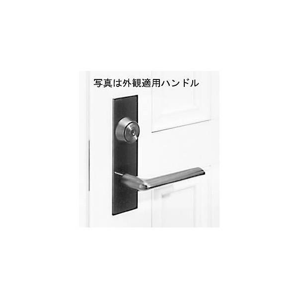 【YKKAPメンテナンス部品】レバーハンドル・台座(HH-J-0559) DIY リフォーム