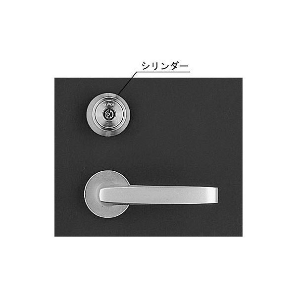 【YKK AP メンテナンス部品】 交換用シリンダー (HH-J-0573U9)