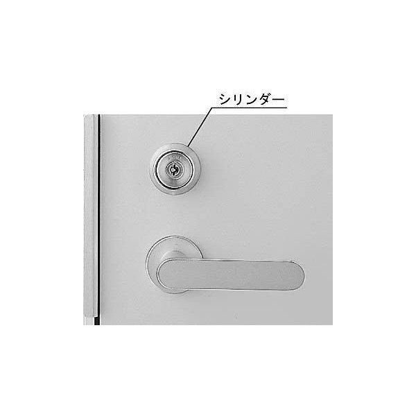 【YKKAPメンテナンス部品】交換用シリンダー(HH-J-0587U9) DIY リフォーム
