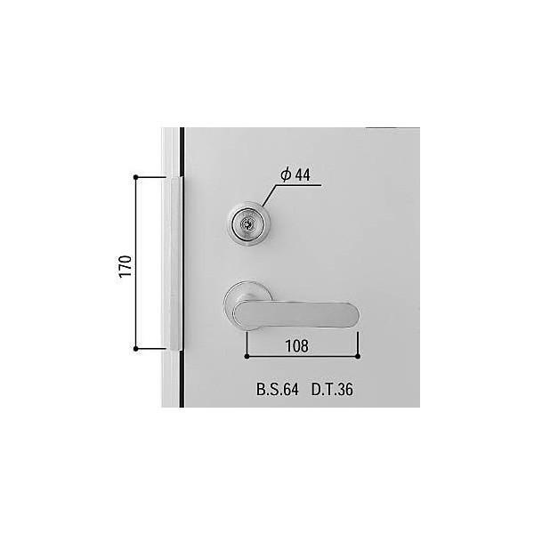 【YKKAPメンテナンス部品】レバーハンドル錠セット(HH-J-0694U9) DIY リフォーム