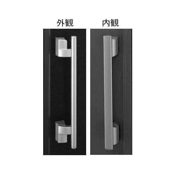 【YKKAPメンテナンス部品】プッシュプル 両開き用固定ハンドル(HH-4K-11561) DIY リフォーム