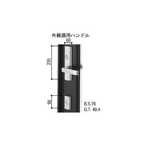 【YKKAPメンテナンス部品】主錠ケース本体(電気錠用)(HH-J-0079) DIY リフォーム